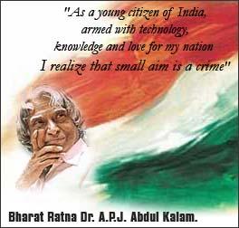 abdul kalam 2020 in tamil Dr apj abdul kalam ~ rip october 1931 at rameswaram in tamil nadu, dr avul pakir jainulabdeen abdul kalam india into a developed nation by 2020.